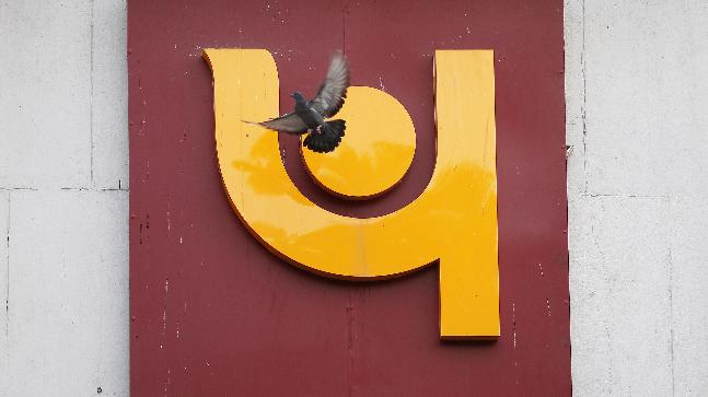 Hit by over Rs 14,000 cr fraud, PNB reports surprise profit of Rs 247 cr in December quarter