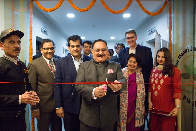 J P Nadda inaugurates Ayushman Bharat PM-JAY office and launches mobile app